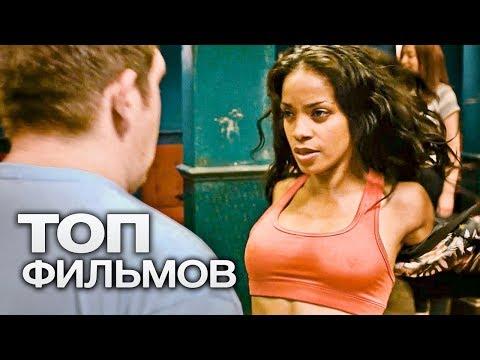 10 ЛУЧШИХ КОМЕДИЙ (2016) - Видео-поиск
