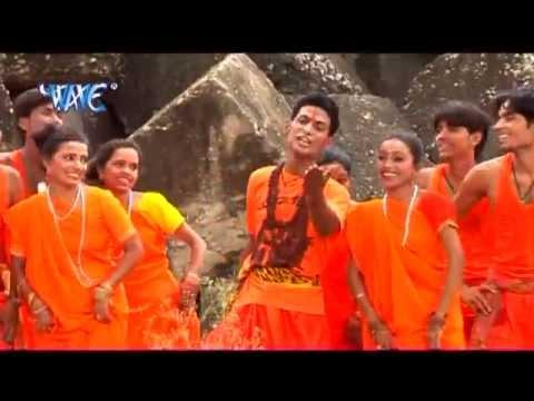 Hamar जोगिया  - Chala Kawariya Jhum Ke - Pawan Singh - Bhojpuri Shiv Bhajan - Kanwer Song 2015