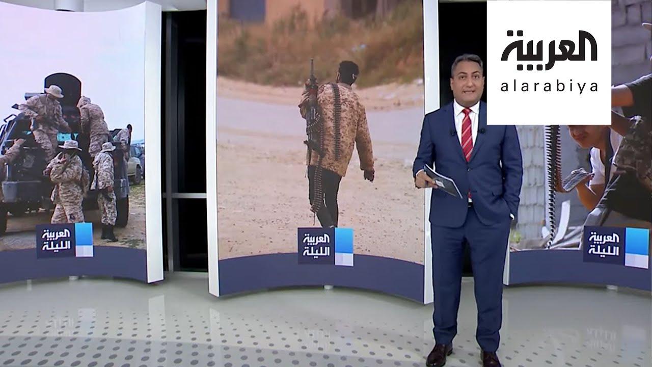 قائمة باسماء الميليشيات المسلحة التابعة لحكومة الوفاق بغرب ليبيا