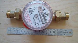 Счётчик воды Бетар СГВ-15(Счётчик воды Бетар СГВ-15 ---------------------------------------------------- Счетчики предназначены для измерения объема холодной..., 2015-02-17T09:51:02.000Z)