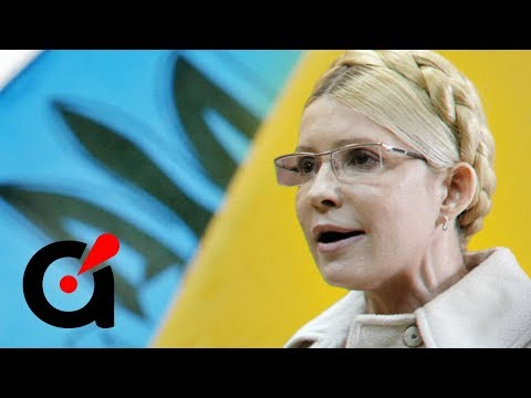 Тимошенко требует должность от Зеленского! Лещенко раскрыл план Юли