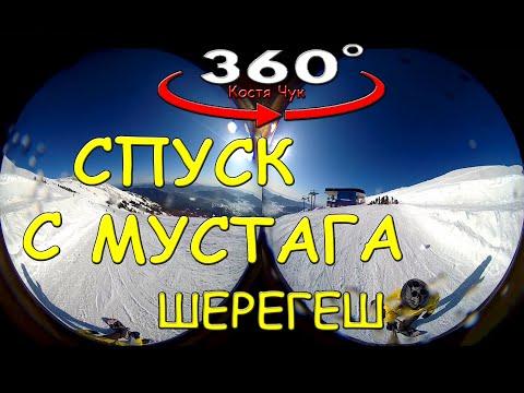 VR 360 Трасса. Спуск с Мустага влево