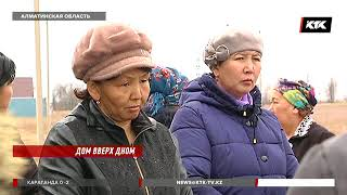 В Алматинской области люди живут в страхе – в посёлке орудуют домушники