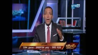على هوى مصر |  شاهد رسالة خالد صلاح لطلاب الثانوية العامة بعد إنتحار 3 طلاب..!