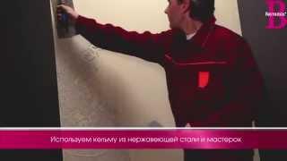 Декоративная штукатурка Байрамикс (Bayramix) г. Москва(, 2015-06-12T15:11:04.000Z)