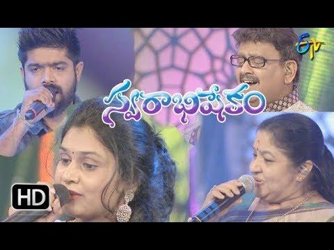 Swarabhishekam  21st January 2018   Full Episode   ETV Telugu