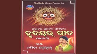 Gambar cover Bohu Chali Na Janai Go