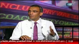 الناس الحلوة | قصص تحكى تجاربها مع فقدان الوزن من خلال جراحات السمنة مع دكتور وليد إبراهيم