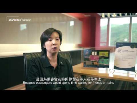 JCDecaux Transport (Hong Kong): McDonald's Outstanding Poster Creative Merit Interview