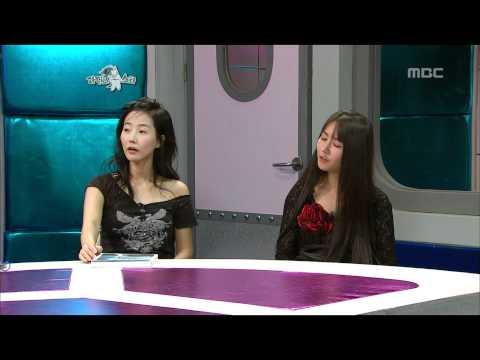 The Radio Star, Kang Su-sie(2) #10, 강수지, 하수빈(2) 20101215