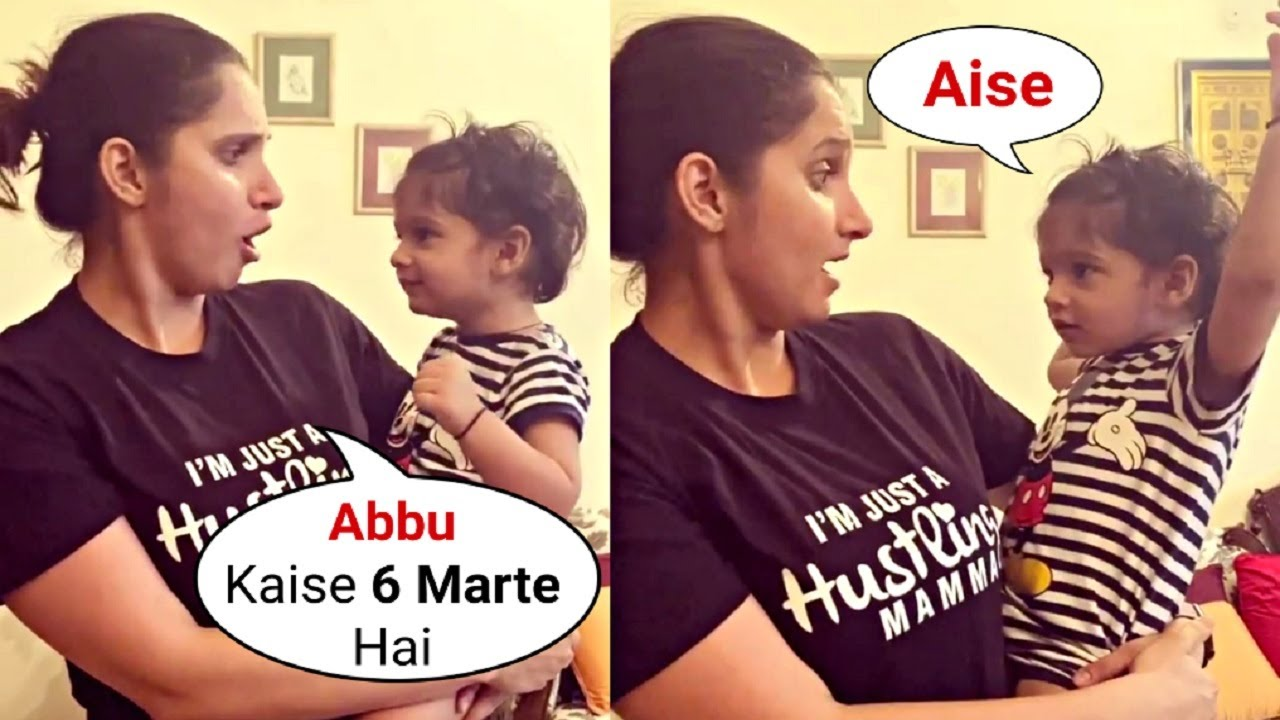 Sania Mirza Son Izhaan Mirza Malik TALKING About Father Shoaib Malik In FUNNY Language At Home!