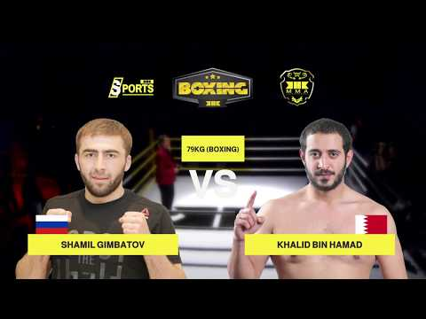 KHK Boxing Fight Night - Khalid Bin Hamad vs Shamil Gimbatov