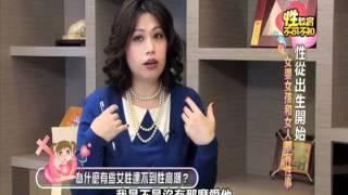 Repeat youtube video 女性高潮怎回事(不可不知性教育)2011-11-25 pt. 6/10