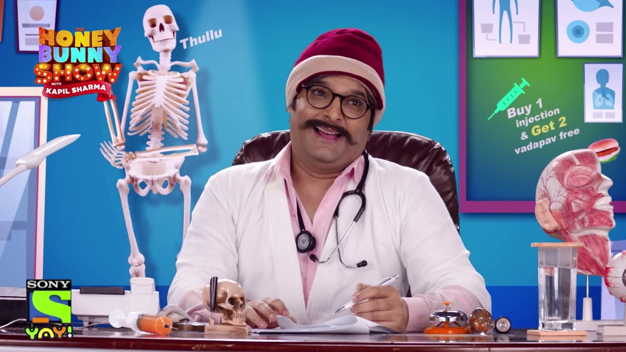 The Honey Bunny show with Kapil Sharma | Minisode 2 | Kapil as Doctor