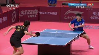 Fan Zhendong vs Liang Jingkun | полуфинал | Chinese Warm-Up Matches for Olympics 2020