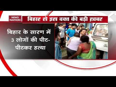 Bihar: 3 beaten to death in Saran over suspicion of cattle theft
