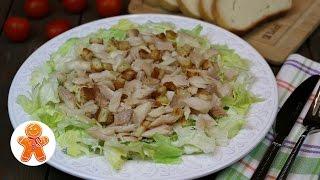 Cалат с копченой форелью ✧ Мой любимый рыбный салат