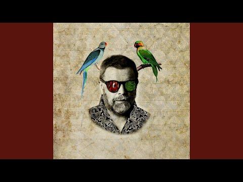 Желтая Луна (USB) (feat. Kyiv Virtuosi)