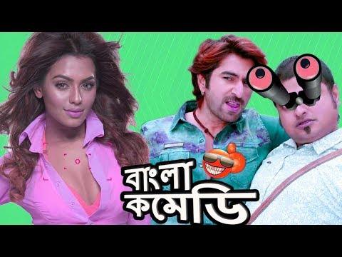 Badshah the Don|Shocking Love in 7 days trick||Jeet-Biswanath-Nusrat Faria Comedy|#Bangla Comedy