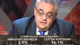 Исторический процесс - 14. 25.01.2012