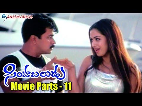 Simha Baludu Movie Parts 11/14 || Arjun,...