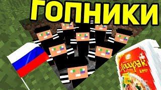 ТОЛСТЫЙ БОМЖ СДЕЛАЛ ЛОВУШКУ ДЛЯ ГОПНИКОВ - ВЫЖИВАНИЕ ТОЛСТОГО БОМЖА В РОССИИ #2 МАЙНКРАФТ