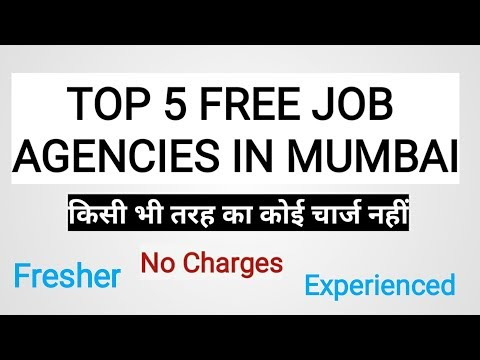 Best 5 Free Job Agencies In Mumbai With Address  | No Charges | Mumbai Me Job