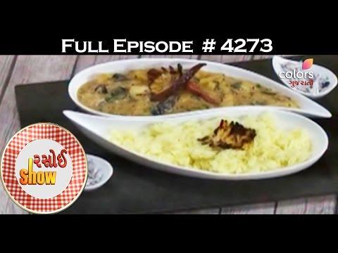 Rasoi Show - 31st March 2017 - રસોઈ શોવ - Full Episode