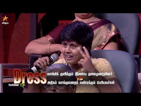 #NeeyaNaana. #VijayTV #VijayTelevision #StarVijayTV #StarVijay #TamilTV #RedefiningEntertainment #Gopi #NeeyaNaana #Gopinath #NeeyaNaanaGopi #Gobinath  நீயாநானா | ஞாயிறு மதியம் 12 மணிக்கு உங்கள் விஜயில்..  Click here http://www.hotstar.com/tv/neeya-naana/1584 to watch the show on hotstar.