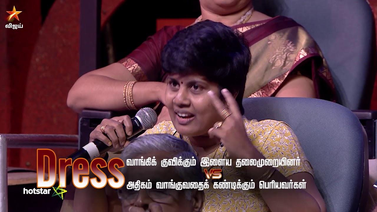 15-09-2019 Neeya Naana Promo-Vijay tv Show-Promo 1