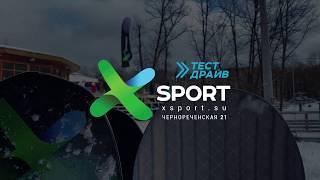 X-Sport - Тест сноубордов Burton, Jones, Roxy