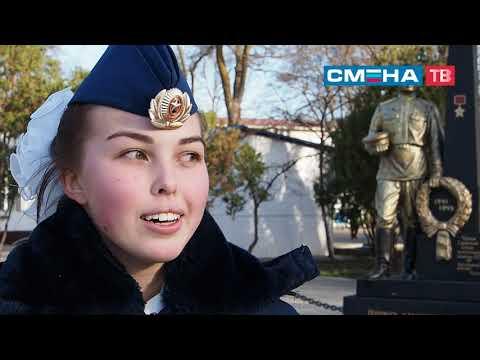 Церемония открытия 1 смены 2021 года во Всероссийском детском центре «Смена»