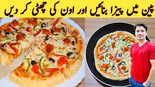 Pizza Recipe Without Oven By Ijaz Ansari  Pizza Sauce  Pizza Dough  Pan Pizza  توے پر پیزا