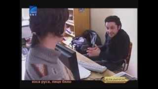 Аз уча български. 5 курс. 8 урок