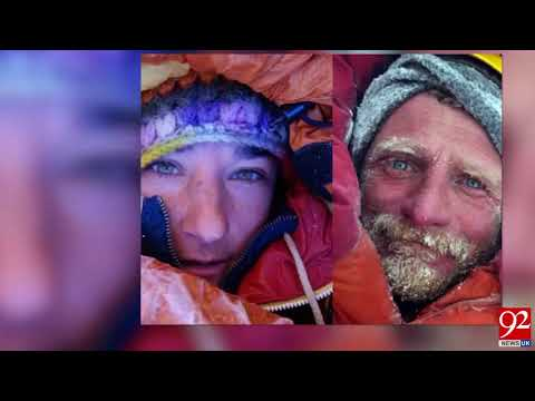 Operation underway to rescue two mountaineers on Nanga Parbat : Pakistan Army - 28 January 2018