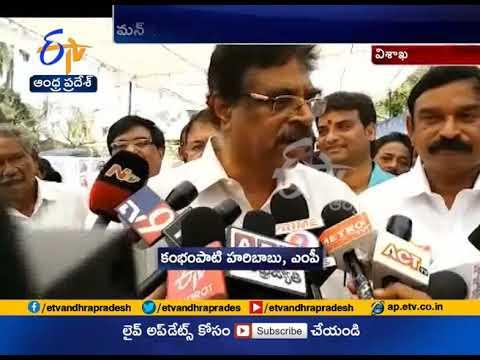 Vizag Railway Zone to Process Underway | Haribabu