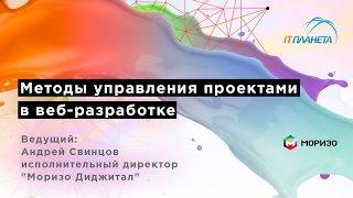 видео Особенности ВЭБ разработок