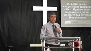 """Григорий Шамшур / проповедь """"Уверовать, пребывать, познать"""" / служение церкви 9 сентября 2018"""