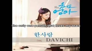 [ENG]One person - Davichi