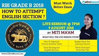 RBI Grade B 2018 | How To Attempt English Section?