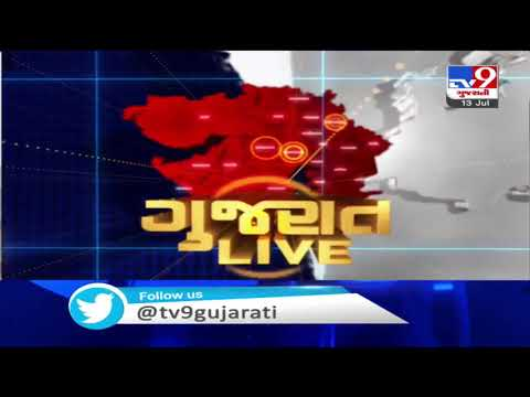 Top News Headlines Of This Hour : 13-07-2020 | Tv9GujaratiNews