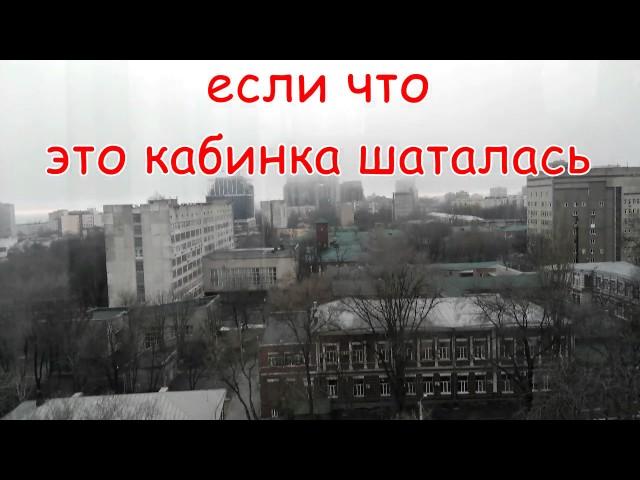 Vlog: колесо обозрение #1