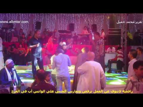 Hot Dance Arabian