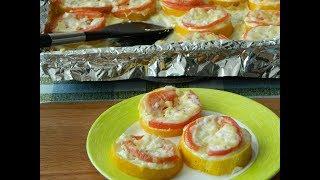 Кабачки запеченные в духовке с помидорами и сыром в духовке