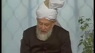 Tarjumatul Quran - Surahs al-Ankabut [The Spider]: 58 (2) - al-Rum [The Byzantines]: 9