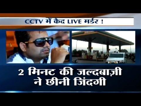 Video: Guard Shoots Man at CNG Pump in Firozabad