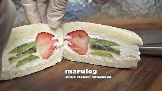 [SUB] 과일꽃 샌드위치 | 과일 생크림 샌드위치 |…