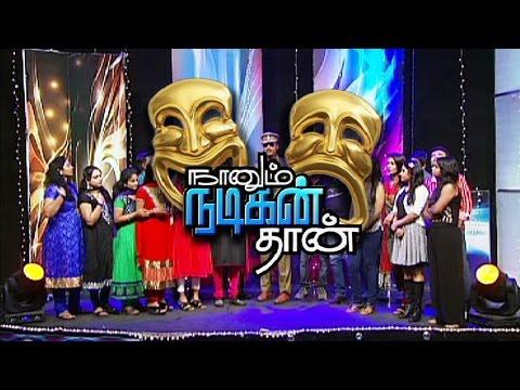 Naanum Nadigan   Anchors Vs News Readers   Kalaignar TV