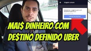 Aprenda a Ganhar Dinheiro com Destino Definido Uber