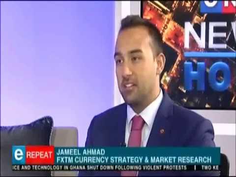 eNCA Interview with Jameel Ahmad | 24/10/2018